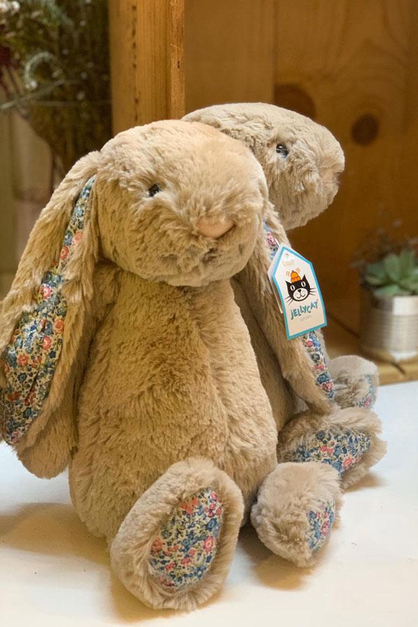 Blossom Beige Bunny - 31cm